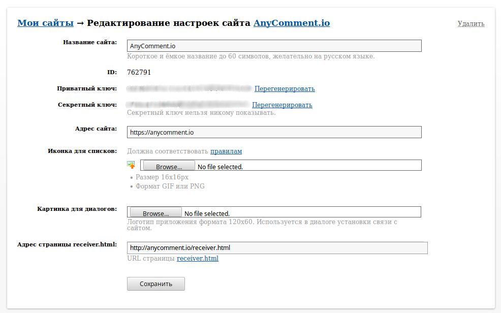 Mail.ru API данные